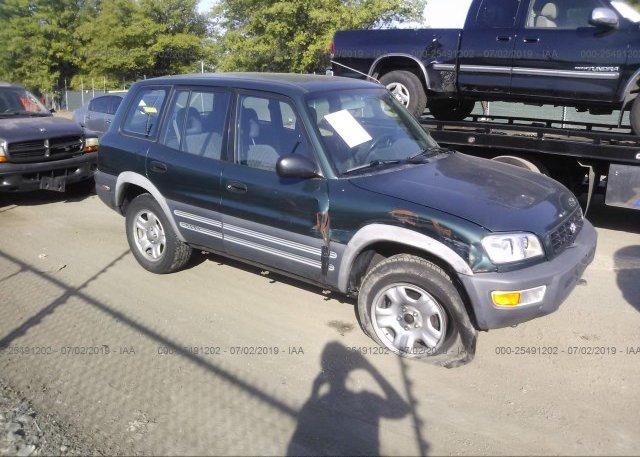 Inventory #268852654 1999 Toyota RAV4