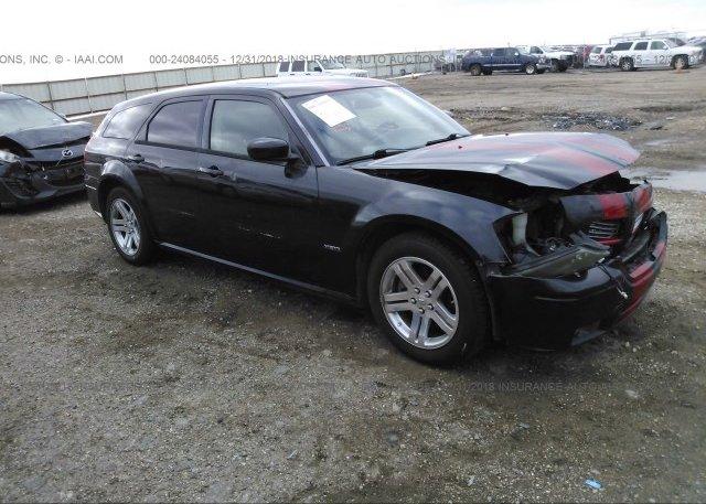 Inventory #730380992 2006 Dodge MAGNUM