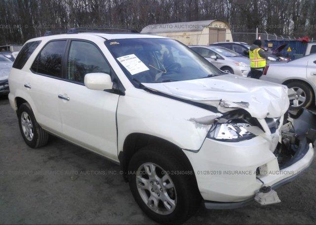 Inventory #334301373 2005 Acura MDX