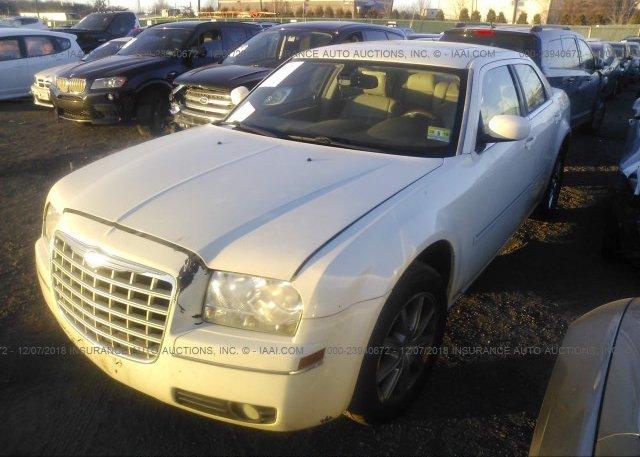 2007 Chrysler 300 - 2C3LK53G67H848486