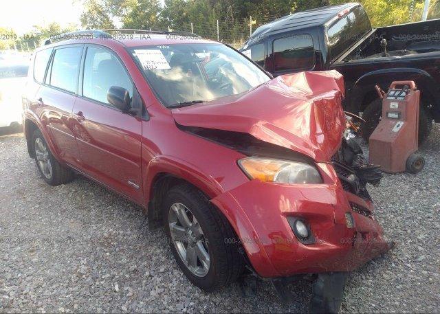 Inventory #165806914 2009 Toyota RAV4