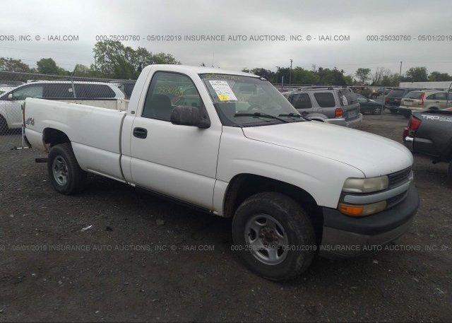 Inventory #988693367 2001 Chevrolet SILVERADO