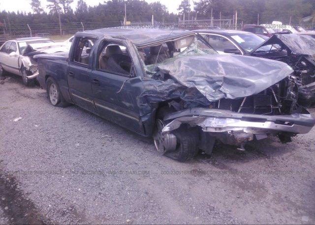 Inventory #421054366 2006 Chevrolet SILVERADO