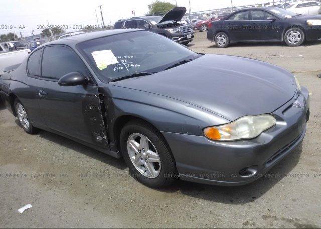 Inventory #341465439 2005 Chevrolet MONTE CARLO
