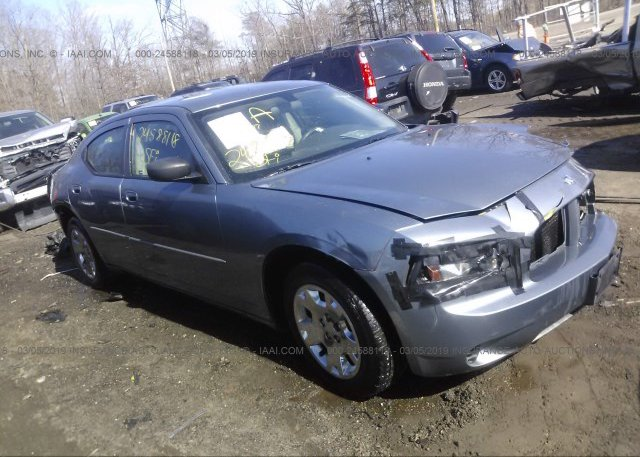 Inventory #457379459 2007 Dodge CHARGER