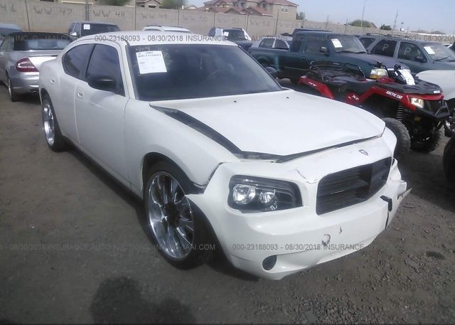 Inventory #442435062 2007 Dodge CHARGER