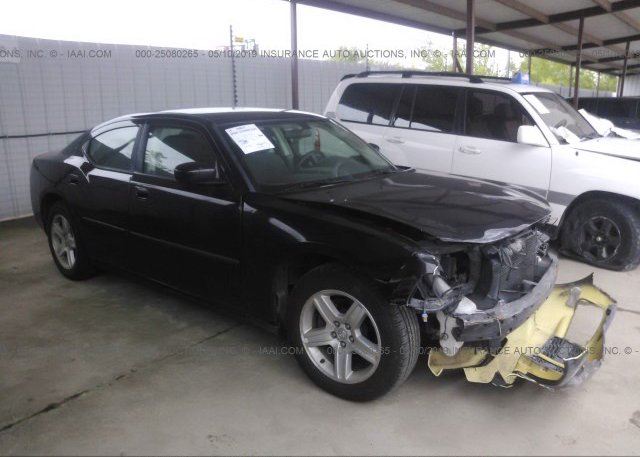 Inventory #456166091 2010 Dodge CHARGER