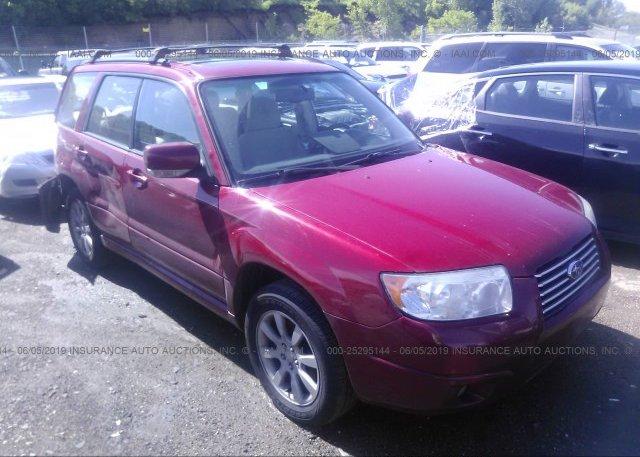Inventory #289561833 2007 Subaru FORESTER