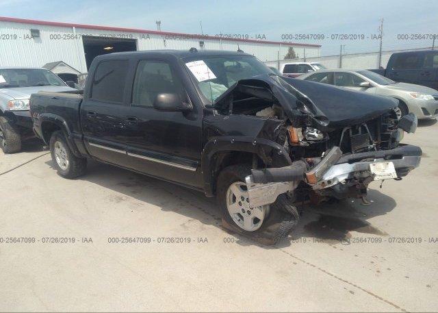 Inventory #714622583 2004 Chevrolet SILVERADO