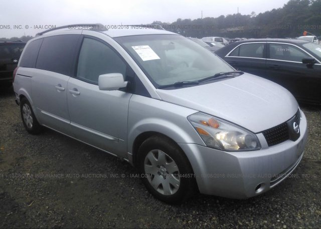 Inventory #128374950 2005 Nissan QUEST