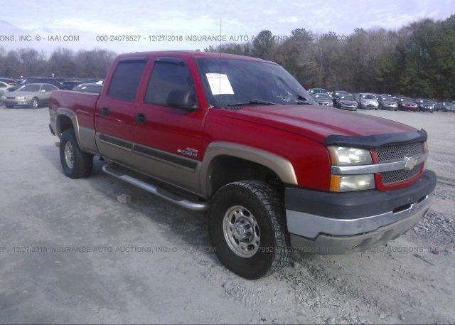 Inventory #523069625 2003 Chevrolet SILVERADO