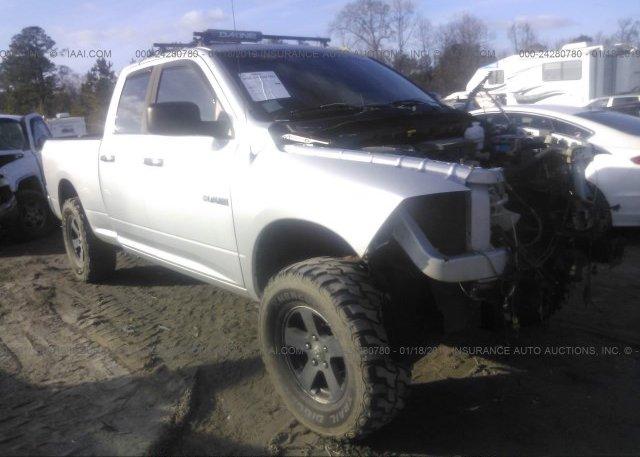 Inventory #812983051 2010 Dodge RAM 1500
