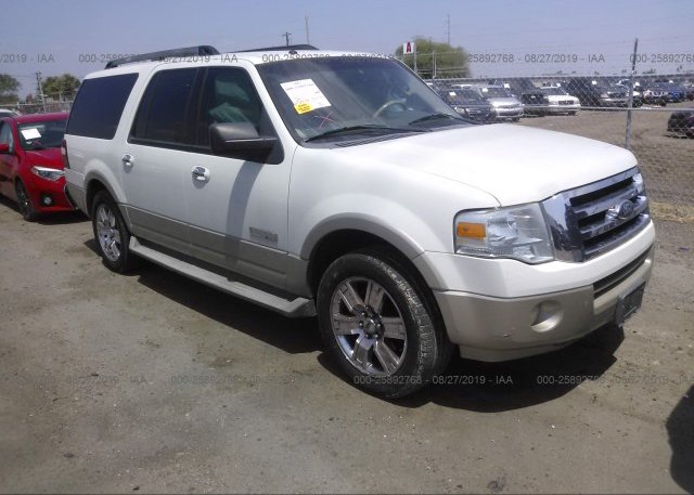 Inventory #693149376 2008 FORD EXPEDITION