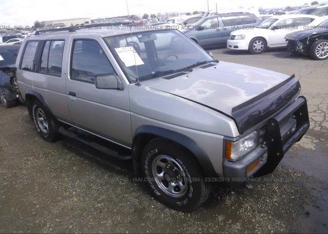 Inventory #490920191 1995 Nissan PATHFINDER