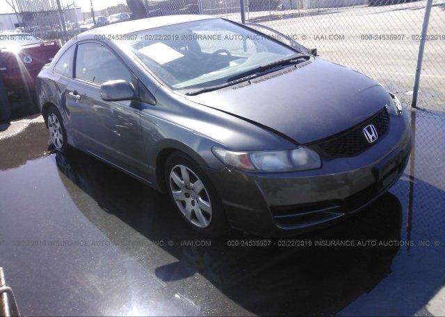 Inventory #933014414 2010 Honda CIVIC