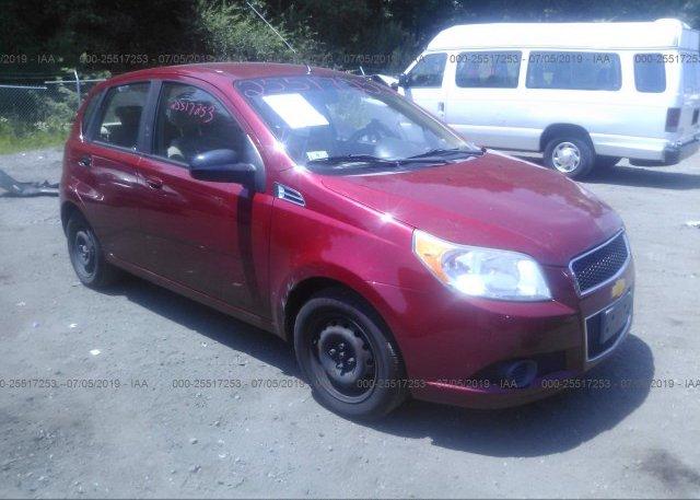 Inventory #686975579 2011 Chevrolet AVEO