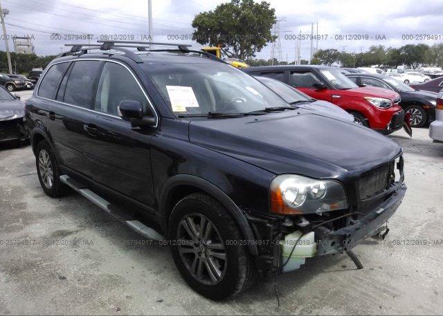 Inventory #558628839 2010 Volvo XC90
