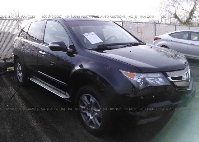 Inventory #247324015 2007 Acura MDX
