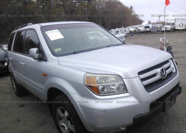 Inventory #312487627 2007 Honda PILOT