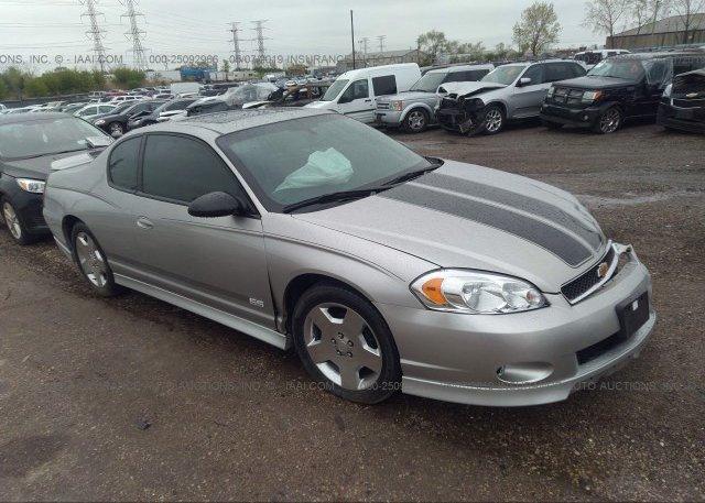 Inventory #211006866 2007 Chevrolet MONTE CARLO