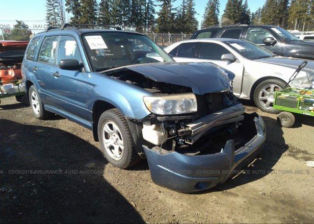 Inventory #207262834 2007 Subaru FORESTER
