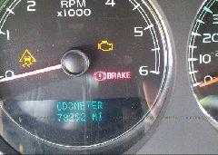 2008 Chevrolet TAHOE - 1GNFC130X8R250069 inside view