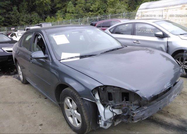 Inventory #247100450 2011 Chevrolet IMPALA