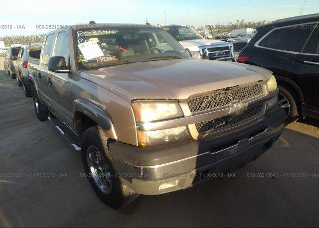 Inventory #522908011 2005 Chevrolet SILVERADO