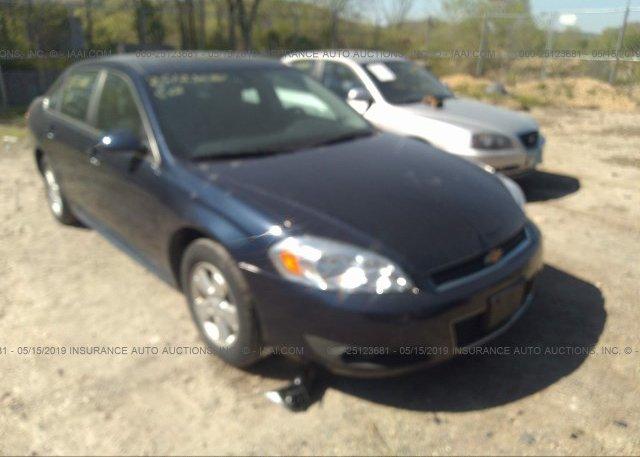 Inventory #992907875 2011 Chevrolet IMPALA