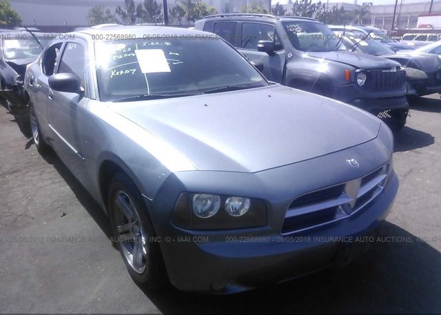 Inventory #864636256 2006 DODGE CHARGER