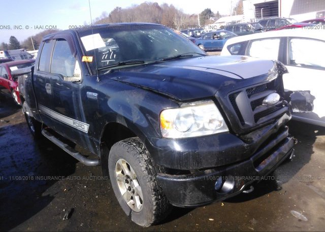 Inventory #216775532 2008 FORD F150