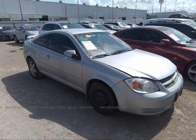 Inventory #750388443 2006 Chevrolet COBALT