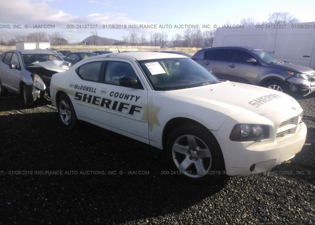 Inventory #289315127 2008 Dodge CHARGER