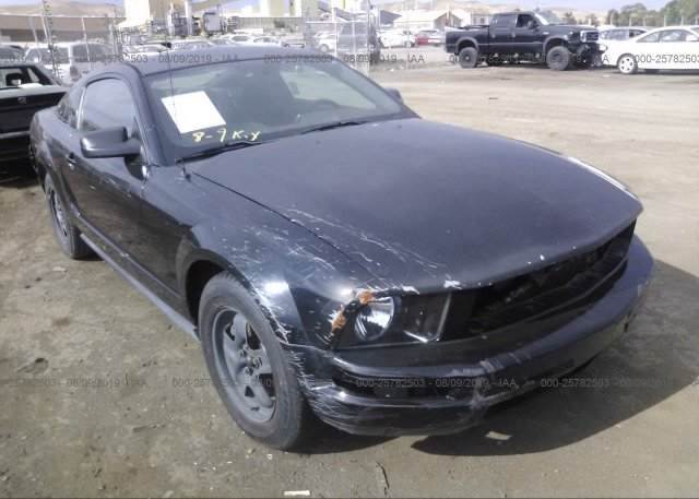 Inventory #471415544 2006 FORD MUSTANG