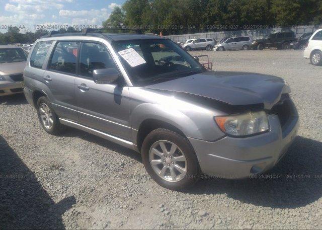 Inventory #718978942 2008 Subaru FORESTER