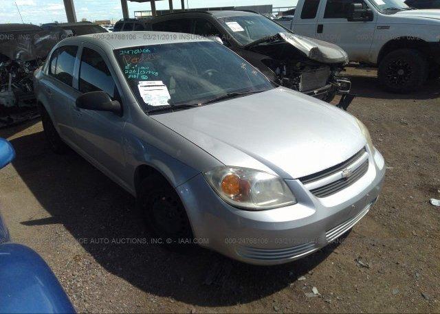 Inventory #749206235 2006 Chevrolet COBALT