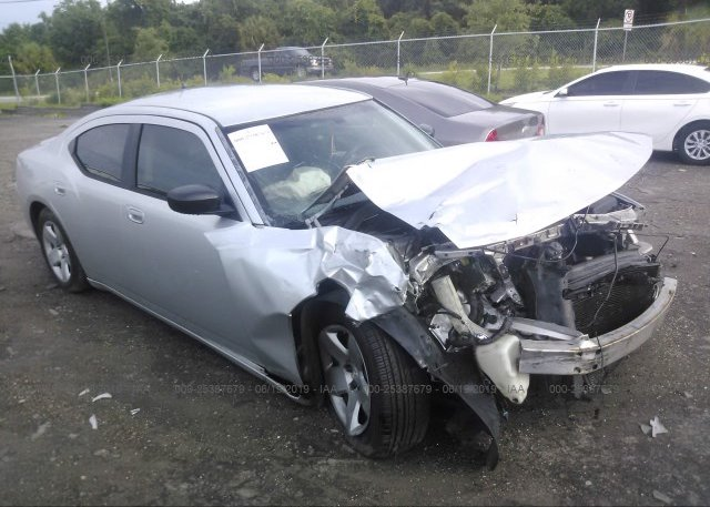 Inventory #652322433 2008 DODGE CHARGER