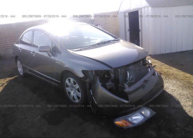 Inventory #455230609 2008 Honda CIVIC