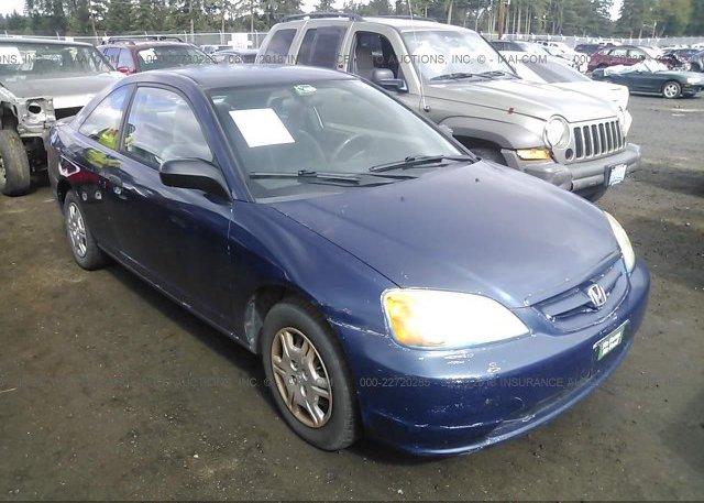 Inventory #644481168 2001 Honda CIVIC