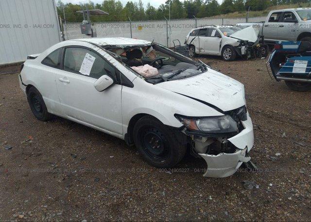 Inventory #702042704 2011 Honda CIVIC