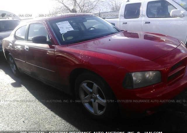 Inventory #680645165 2008 DODGE CHARGER