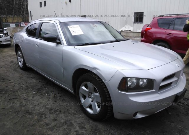 Inventory #149277871 2008 Dodge CHARGER
