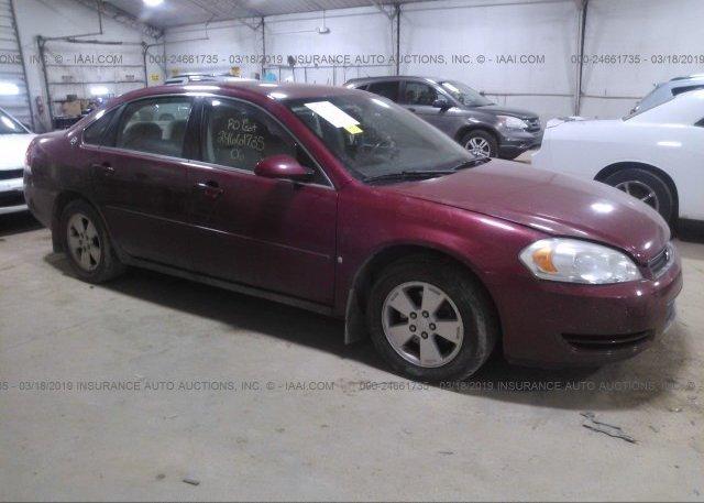 Inventory #681297909 2006 Chevrolet IMPALA
