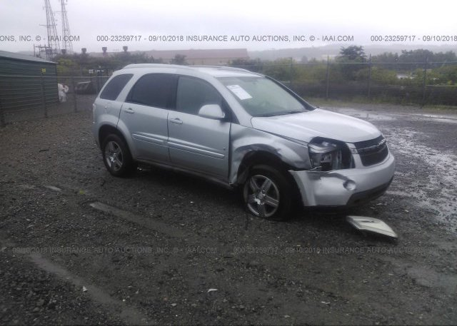 Inventory #821146160 2009 Chevrolet EQUINOX