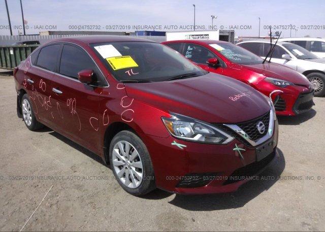 Inventory #151843220 2016 Nissan SENTRA