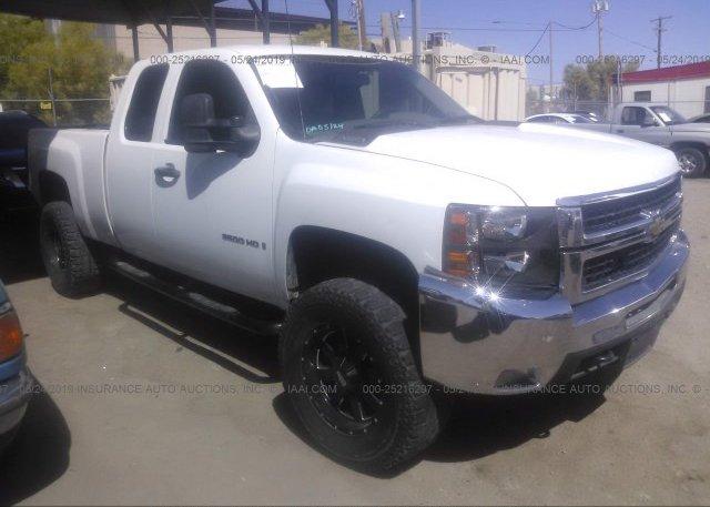 Inventory #649554519 2009 Chevrolet SILVERADO