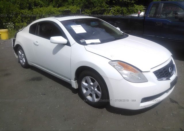 Inventory #253325359 2009 Nissan ALTIMA