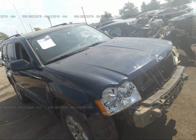 Inventory #705112541 2005 JEEP GRAND CHEROKEE