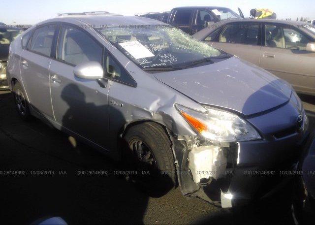 Inventory #457292445 2013 Toyota PRIUS