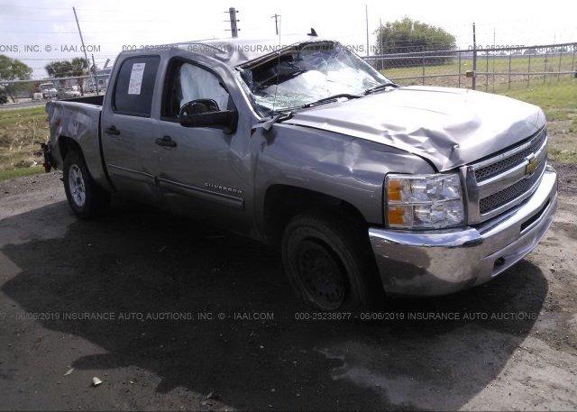 Inventory #732281235 2012 Chevrolet SILVERADO